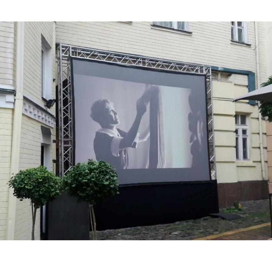 аренда экрана для проектора