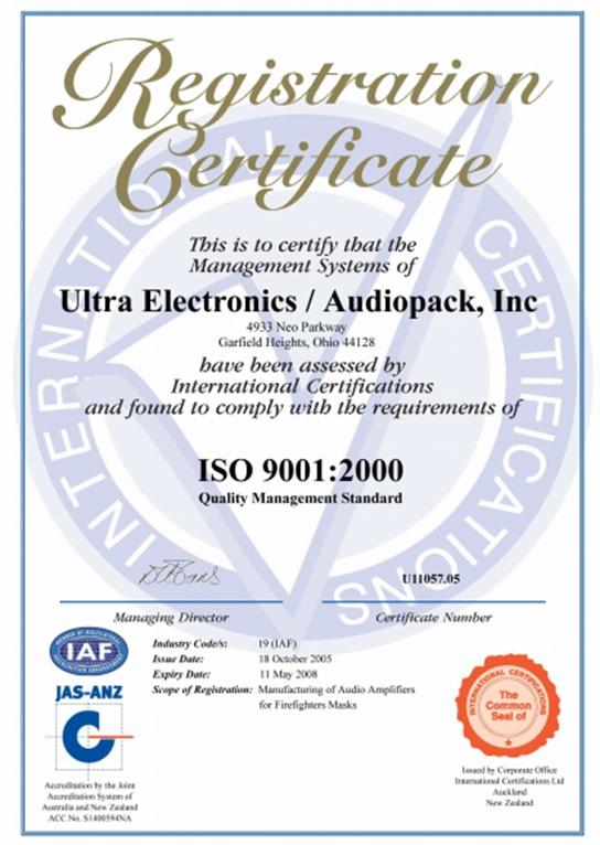сертификат на кабину переводчика