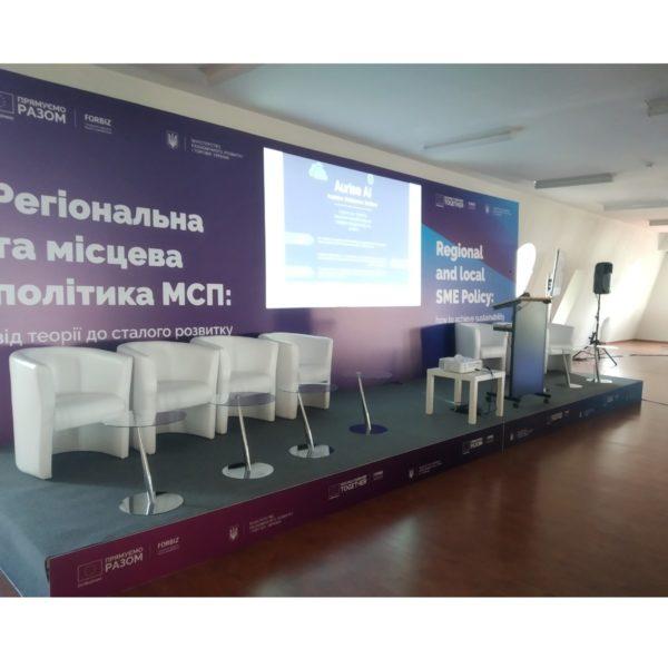 подиум_для_выступающих_на_конференции_аренда_киев