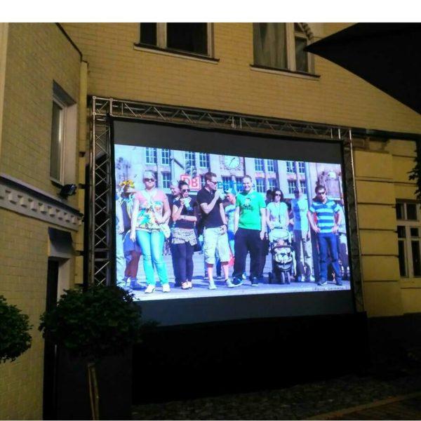 аренда экрана для проектора на раме киев