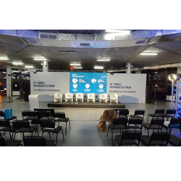 аренда_прожекторов_для_конференци_киев