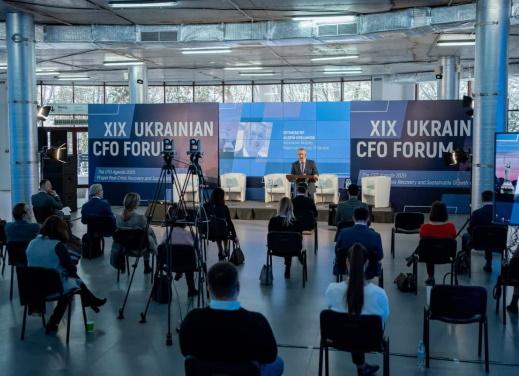онлайн_конференції_київ